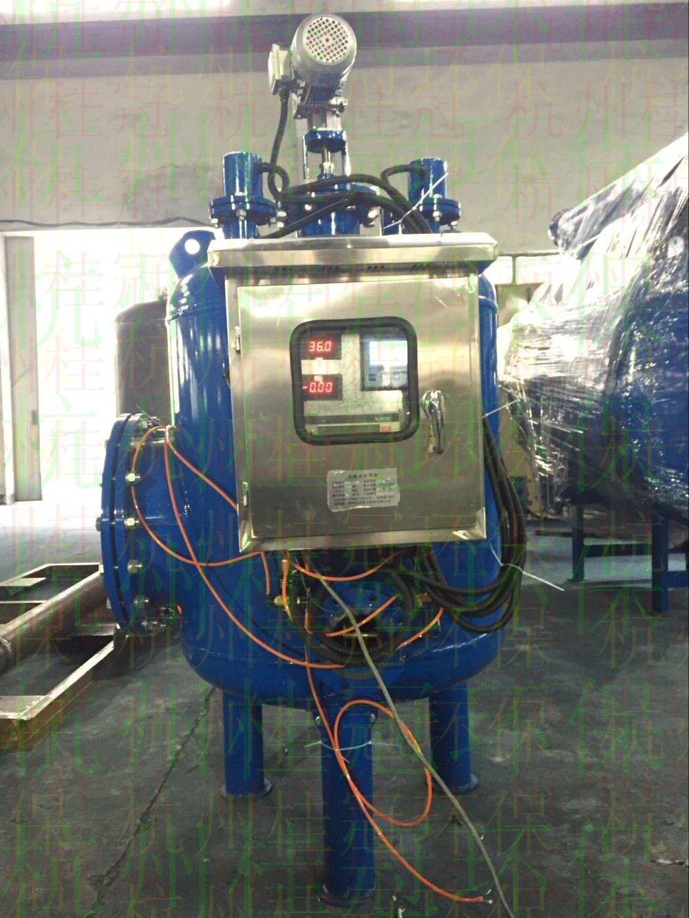电解除垢系统