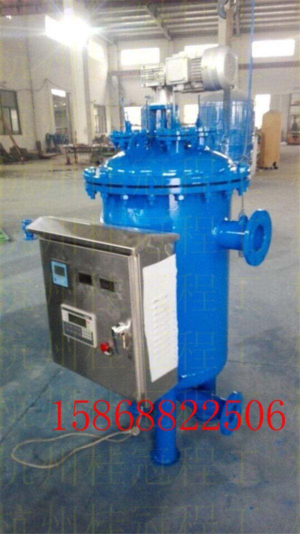 防垢防锈水处理系统